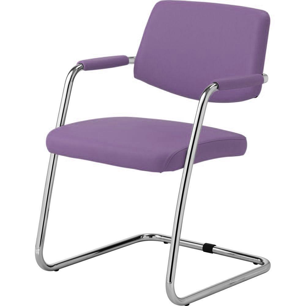 Chaises visiteurs design conceptions de maison for Chaise visiteur